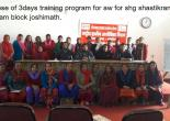Glimpse of 3days training program for aw for shg shastikran program block joshimath